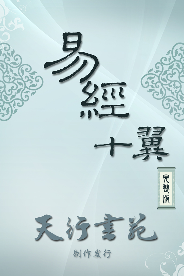syj-cover