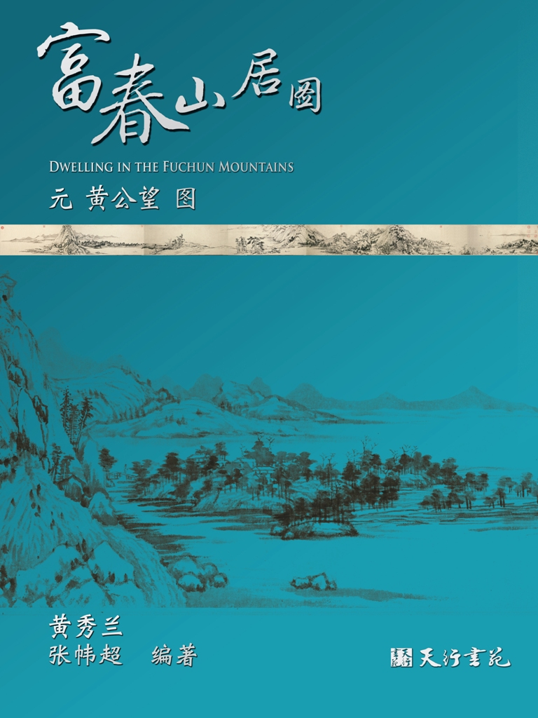 106-06-12cover_china