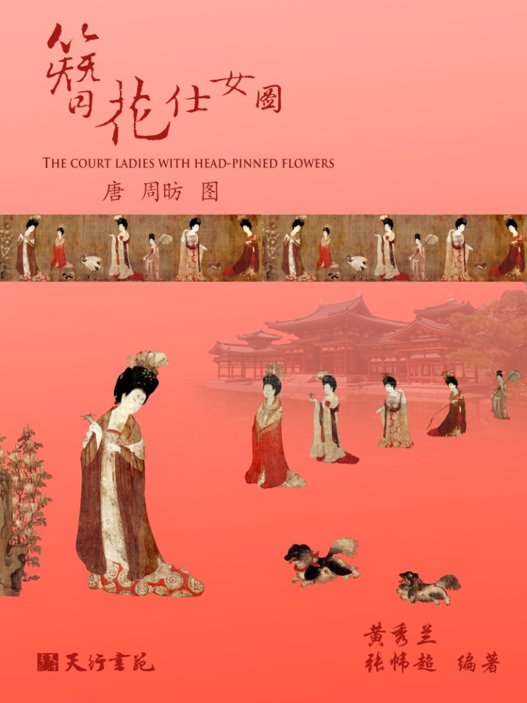flower_cover_china